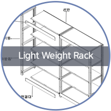 Light Weight Rack
